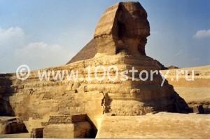 sfn22 300x198 Банный день у пирамид