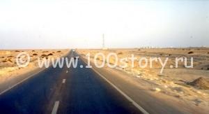 Дорога через пустыню в Каир. Фото Маши и Наташи
