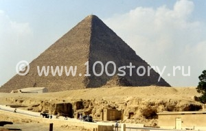 Окрестности пирамид