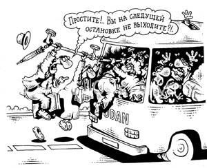 10736 big Эротичный автобус
