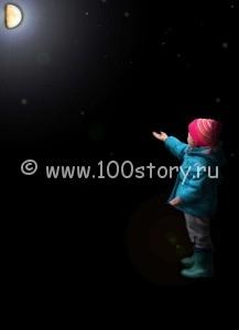 lyna 217x300 Прикол на Комсомольской  3. Девочка и луна