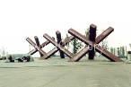 Памятник  обороне Москвы от немцев на Ленинградском шоссе