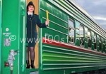 lipetsk 2 150x104 Немцы в городе!(ч.3) Блондинка на трех вокзалах