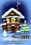 14059757 rozhdestvo 3 104x150 Современные святочные приключения