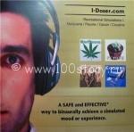 digdrag 150x148 Цифровые наркотики