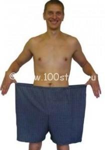 trousers 210x300 Поздравляем с 23 февраля!