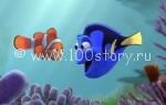Nemo Dori 150x95 Служебный email роман