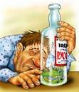 alkogolik Русские не пьют!