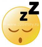 zzz Храп дуэтом
