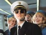 slepoypilot 150x113 Слепой пилот