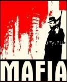 mafia promashka 132x160 Пинок для бизнеса