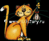 cat toymouse 160x135 Кот урбанист