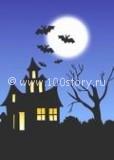 halloween2 114x160 Хеллоуин  в Иванихе
