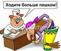 babka y vpatcha Первоапрельский маршрут
