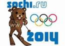 sochi 2014 Дахусим!