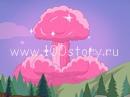 bomba Первоапрельский вулкан