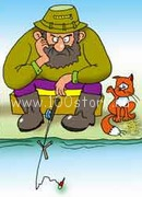 fisher1 На рыбалку становись!