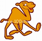 verblud Оплеванный верблюд