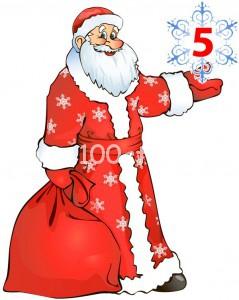 5 239x300 От Christmas  до Рождества – Пятерка!