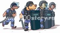 dog policey Собаки без полицейских