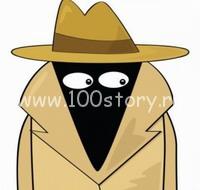 spy Оглушительный шпионаж