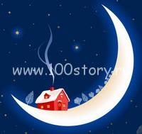 moon house Дом на Луне – уверенность на Земле!