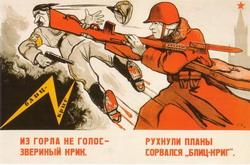 75 bitva moscow Выстрел сквозь столетие