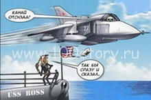 VVSRF Самолетики с бомбочками
