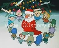 ded  От  Christmas'a 2016 до Рождества 2017 – Генеральный заказчик