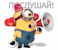 mi Под Новый год  – Слушать всем!