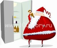 ny after От Crhistmas'a до Рождества – праздничные итоги