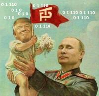 tpump Цифровые хитрости Трампа
