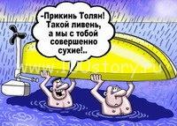 Тревожное лето-2017