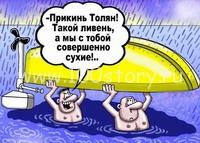 5703 Тревожное лето 2017