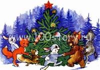 Новогодний хоровод От Christmas'a до Рождества 2018 – зверские сказки!