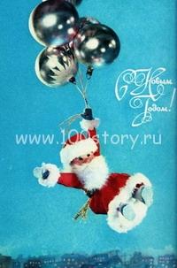 0 5 От Christmas'a до Рождества 2018 –  Полетаем?!