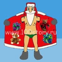 ded moroz 2 От Christmas'a до Рождества 2018 – ищем подарки!