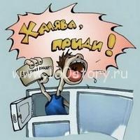 xaliava1 От сессии до стрессии…
