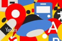 YAndeks Dengi 200x133 То, чего Яндексу так не хватает